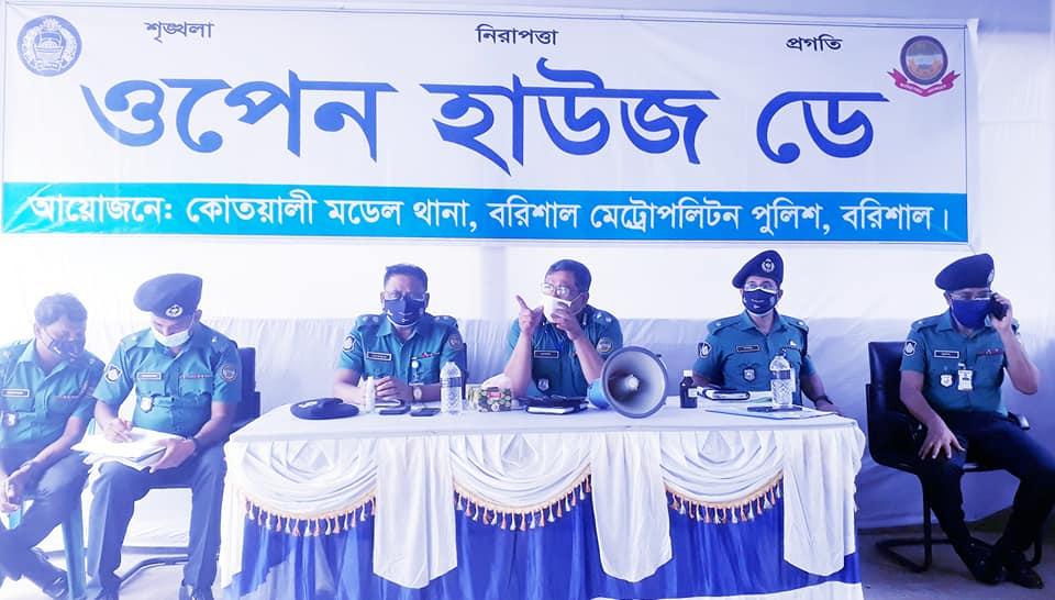 বিএমপি'র কোতোয়ালি মডেল থানায় 'ওপেন হাউজ ডে' অনুষ্ঠিত